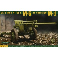 ACE 1/72 Американское противотанковое орудие  3 inch M5 на лафете М6 (поздняя версия). № 72531