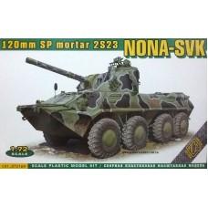 ACE 1/72 Советское 120-мм самоходное артиллерийское орудие 2С23 «Нона-СВК». № 72169