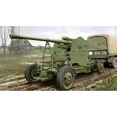ACE 1/72 Советское 85-мм зенитное орудие 52-K (поздняя версия). № 72274