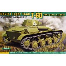 ACE 1/72 Советский лёгкий танк Т-60 выпуска ГаЗ (1942 год). № 72541