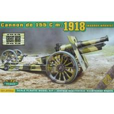 ACE 1/72 Американская гаубица Cannon de 155c, модель 1918 года (деревянные колеса) . № 72544
