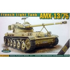 ACE 1:72 Французский лёгкий танк AMX-13/75. № 72445