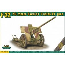 ACE 1/72 Советская 76-мм дивизионная пушка образца 1936 года Ф-22. № 72572