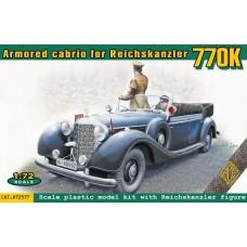 ACE 1/72 Немецкий бронированный кабриолет Mercedes-Benz Typ 770K (W-150) Offener Tourenwagen. № 72577