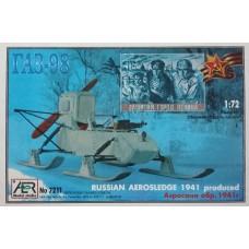 AER Model Studio 1/72 Советские боевые аэросани ГАЗ-98 (РФ-8). № 7211