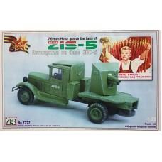 AER Model Studio 1/72 Советский грузовик ЗИС-5 с 76,2мм пушкой на платформе. № 7227
