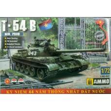 AMMO by Mig Jimenez 1/72 Т-54Б, основной боевой танк, середина производства. № 8502