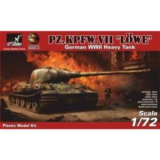 Armory Models Group 1/72 Немецкий проектный сверхтяжёлый танк PzKpfw VII Lowe. № 72201