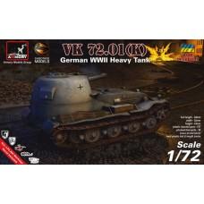 Armory Models Group 1/72 Немецкий проектный танк VK 72.01 (K). № 72202