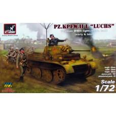Armory Models Group 1/72 Немецкий лёгкий разведывательный танк Panzerkampfwagen II Ausf. L «Luchs». № 72203
