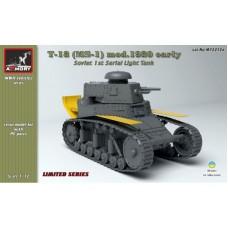 Armory Models Group 1/72 Советский первый серийный легкий танк Т-18 (МС-1), модификациия 1930. № 72212a