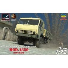 Armory Models Group 1/72 Российский полноприводный грузовой автомобиль Камаз-4350 4х4 «Мустанг». № AR72406-R