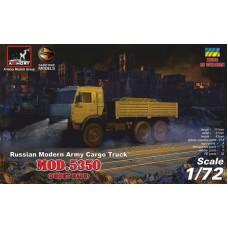 Armory Models Group 1/72 Грузовой автомобиль военного назначения КамАЗ-5350 (короткая база), ВС РФ. № AR72407-R