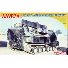 Dragon 1/72 Американская десантно-гусеничная машина-амфибия морской пехоты США AAVR7A1 (эвакуационная). № 7319