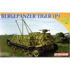 Dragon 1/72 Немецкая эвакуационная машина Bergepanzer Tiger (P). № 7227