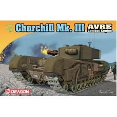Dragon 1/72 Британский танк Churchill Mk.III AVRE Королевских инженеров. № 7327