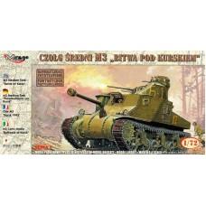 Mirage Hobby 1/72 Средний танк М3 (Lend-Lease, советский танк, Курская Битва). № 72806