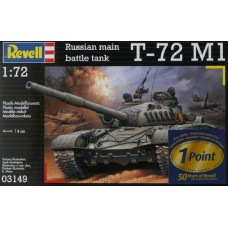 Revell 1/72 Советский основной боевой танк Т-72 М1. № REV_03149