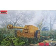 Roden 1/72 Немецкое 75-мм противотанковое орудие PAK-40. № 711