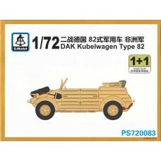 S-Model 1/72 Немецкий военный внедорожник DAK Kubelwagen type 82 (1 машина в комплекте). № PS720083А