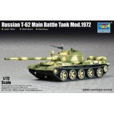 Trumpeter 1/72 Советский средний танк Т-62, модификация 1972 года. № TRU_07147