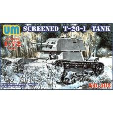 UMmt 1/72 Советский лёгкий экранированный танк Т-26-1. № 402