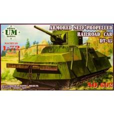 UMmt 1/72 Советская бронедрезина ДТ-45. № 602