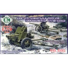 UMmt 1/72 Советские орудия: 45-мм противотанковое 19-К (1932) и ОБ-25 (1943). № UMMT_605