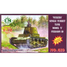 UMmt 1/72 Британский лёгкий однобашенный танк Vickers 6-Ton, Mark E (Version B). № 619