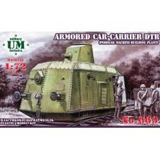 UMmt 1/72 Советская бронедрезина-транспортер ДТР (Подольского маш-заводу). № UMMT_669