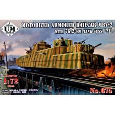 UMmt 1/72 Советская бронедрезина МБВ №2 с танковыми орудиями 76,2-мм Л-11. № UMMT_675