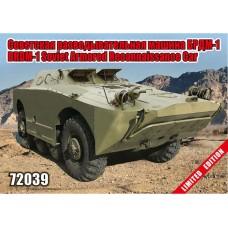 Zebrano 1:72 Советская бронированная разведывательно-дозорная машина (БРДМ-1) (Limited Edition). № 72039