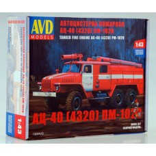 AVD Models 1/43 Пожарная автоцистерна АЦ-40 (4320) ПМ-102В. № 1300KIT