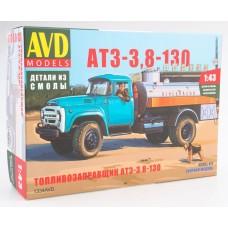 AVD Models 1/43 Топливозаправщик АТЗ-3,8-130. № 1334KIT