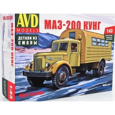 AVD Models 1/43 Грузовик МАЗ-200 Кунг. № 1335KIT