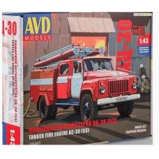 AVD Models 1/43 Пожарная автоцистерна АЦ-30 (53) № AVD1263KIT