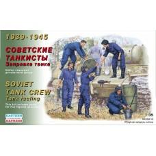Eastern Express 1/35 Советские танкисты 1939 - 45. Заправка танка. № 35303