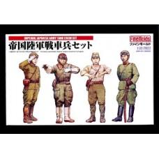 Fine Molds 1/35 Набор танкистов японской армии. № FM22