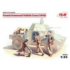 ICM 1/35 Французский экипаж бронетехники Второй Мировой войны (1940). № 35615