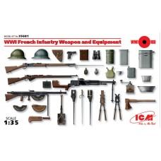 ICM 1/35 Вооружение и снаряжение пехоты Франции Первой Мировой Войны. № 35681
