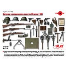 ICM 1/35 Оружие и снаряжение пехоты Италии Первой Мировой Войны. № 35686