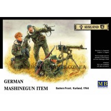 Master Box 1/35 Немецкий пулеметный расчет, Восточный фронт, Курляндия, 1944 г. № MRB_3526