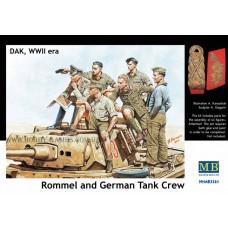 Master Box 1/35 Эрвин Роммель и немецкий танковый экипаж. (DAK, WW II era). № 3561