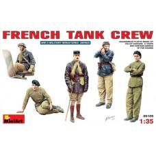 MiniArt 1/35 Французский танковый экипаж. № 35105