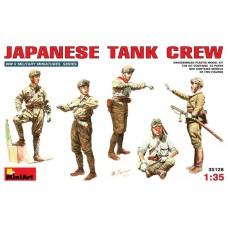 MiniArt 1/35 Японский танковый экипаж. № 35128