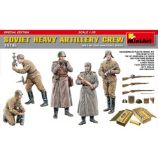 MiniArt 1/35 Советские артиллеристы Второй Мировой войны (спец-издание). № 35185