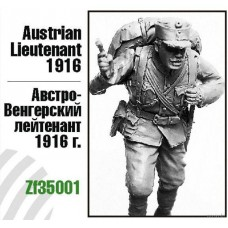 Zebrano 1/35 Лейтенант Австро-Венгерский армии, 1916 год. № ZEB_ZF35001