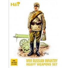 HaT 1/72 Набор солдат: Российская пехота с тяжёлым вооружением, WWI. № 8080