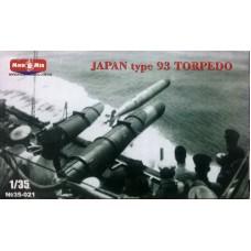 MikroMir 1/35 Японская торпеда type 93. № 35-021
