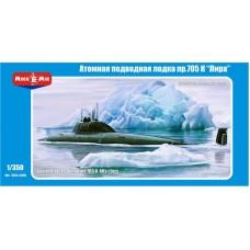 MikroMir 1/350 Советская атомная подводная лодка проекта 705(К) «Лира». № 350-006